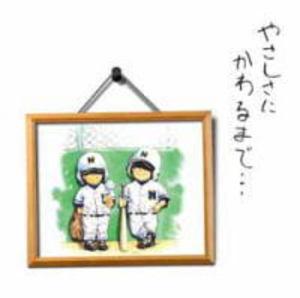 Nishiuracdcd1_2